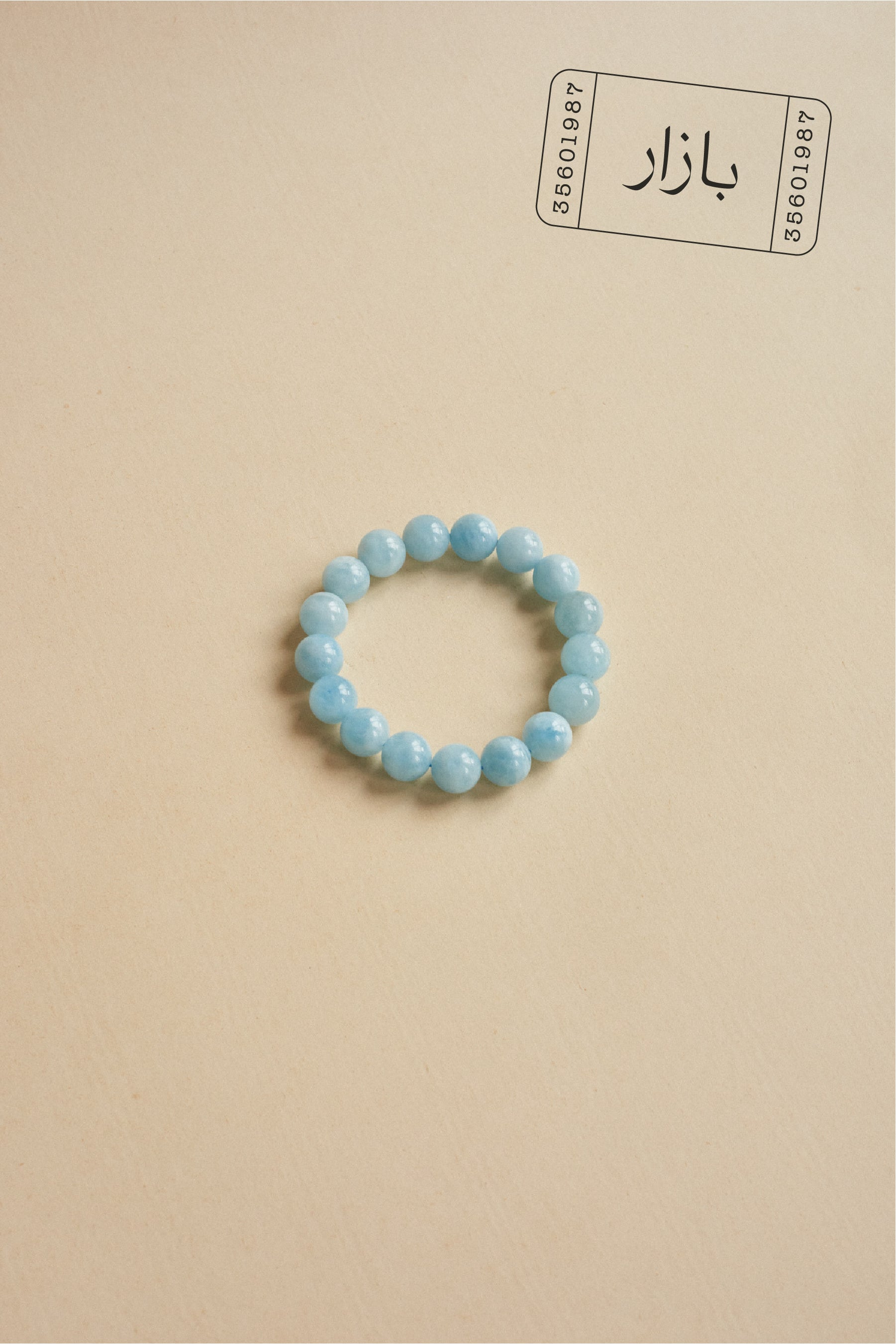 Prayer Bead Bracelets, Set of Two Multicoloured and Blue