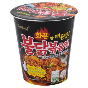 CUP NOODLE HOT CHICKEN 70g