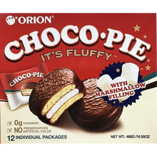 Charger l'image dans la galerie, BISCUITS CHOCO-PIE 468G