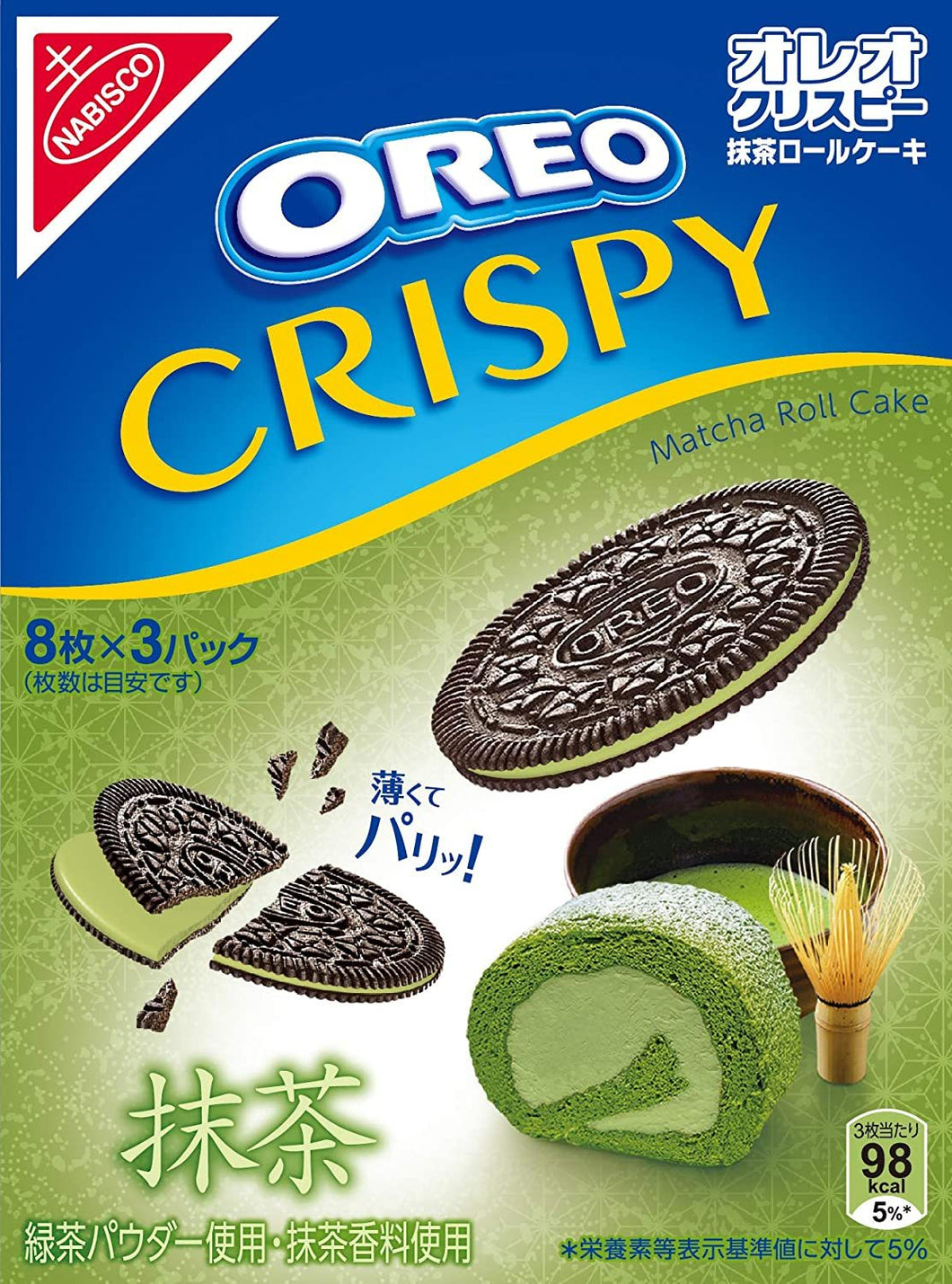 BISCUIT OREO CRISPY AU THE MATCHA 154G