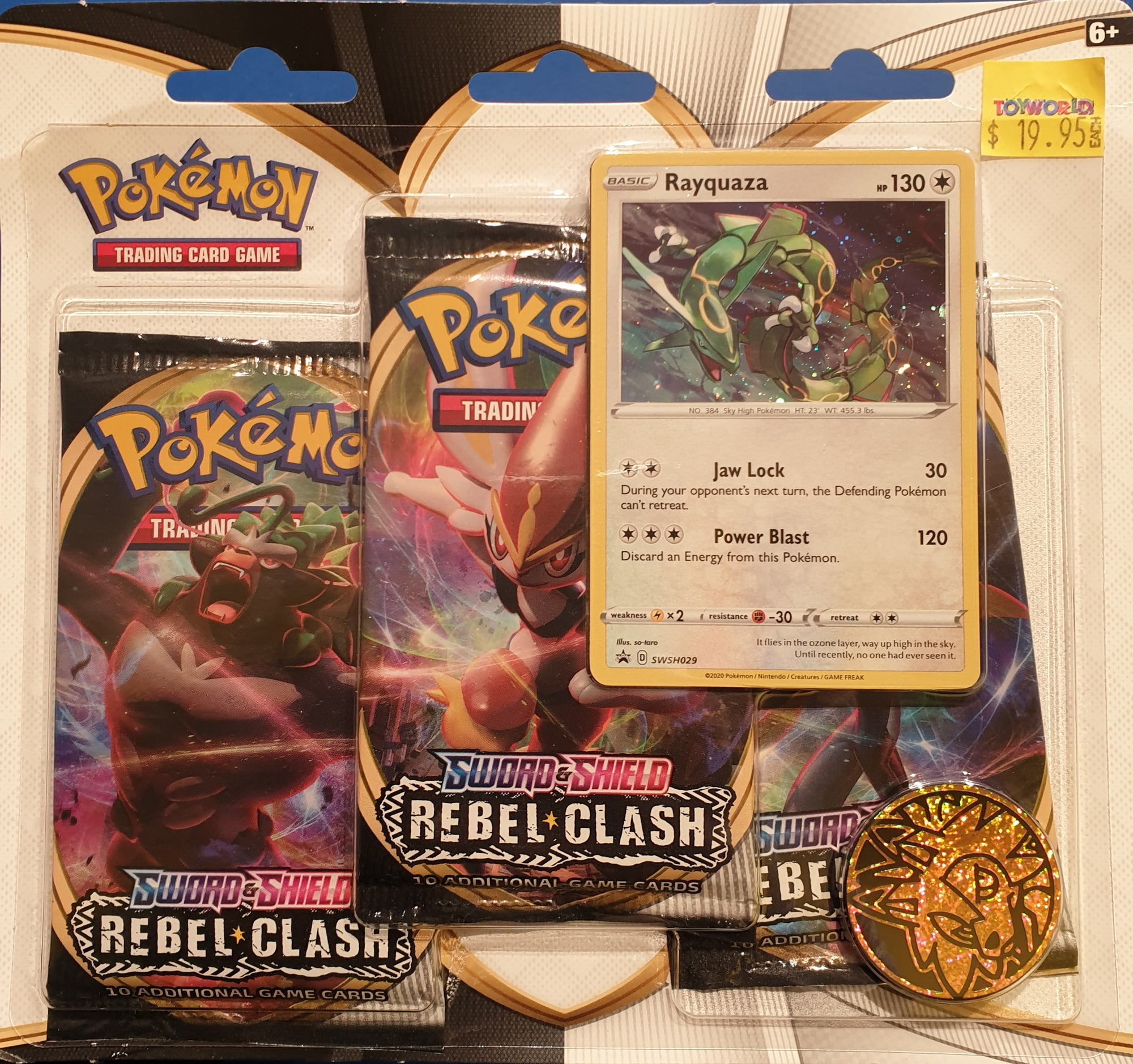 POKEMON TCG SWORD AND SHIELD REBEL CLASH THREE BOOSTER BLISTER | POKEMON | Toyworld Frankston