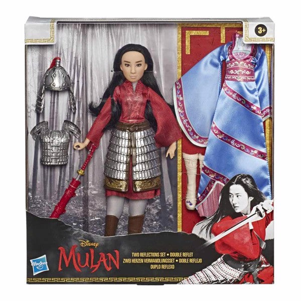 DISNEY MULAN TWO REFLECTIONS SET