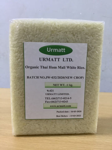 Organic Thai Jasmine White Rice (1KG)