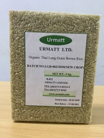 Organic Brown Long Grain Rice (1KG)