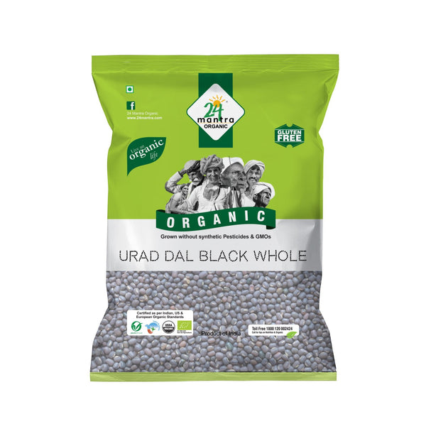 Organic Urad Black Whole  (500G)