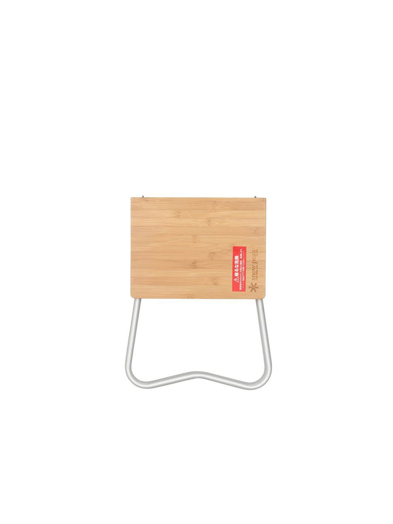 Snow Peak Bamboo Table