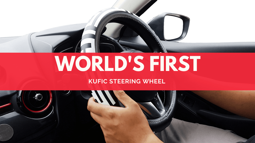 World's First Kufic Steering Wheel Cover by Sparkz Customs