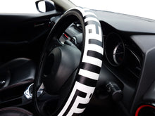 Load image into Gallery viewer, Sparkz Customs™  BISMILLAHIRRAHMANIRRAHIM Kufic Fine 38cm Steering Wheel Cover