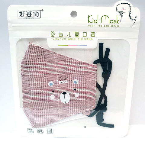 100% Cotton Mask for Children_Cute Bear