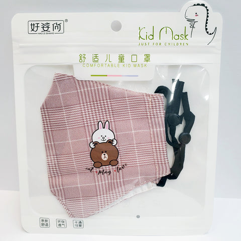 100% Cotton Mask for Children_EAT PLAY LOVE