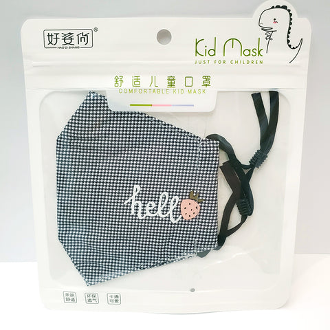 100% Cotton Mask for Children_Hello