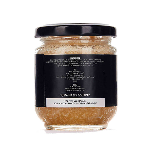 Image of Baobab Sugar Scrub - 180g