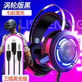 N1 3.5mm USB Stereo wired gaming headphones game headset over ear LED with mic Voice control for laptop computer gamer PUBG