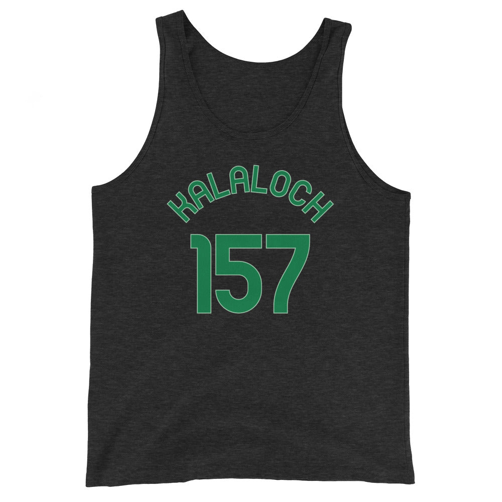 Kalaloch, Washington - Milepost Jersey Tank Top - Unisex