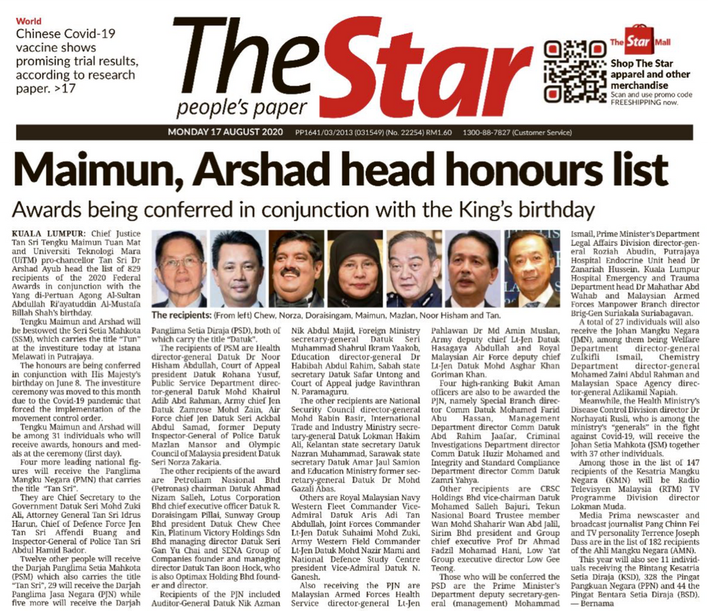 The Star Paper: Our heartiest congratulations to Yang Berbahagia Tan Sri Dato' Tan Boon Hock