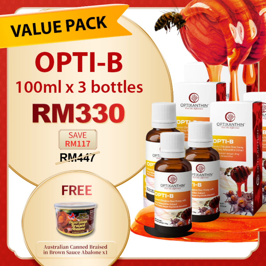 [CNY2021] [VALUE PACK] BUY 3 X 100g OPTI-B FOR RM330 & FREE GIFTS