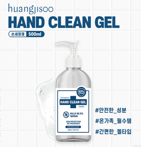 HAND CLEAN GEL 500ml