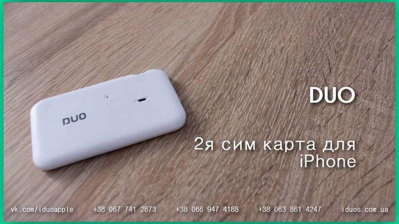 iDuo Review