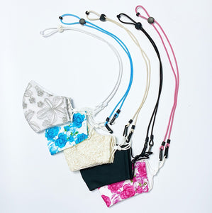 Adjustable Strap/Lanyard for Masks (Multiple Colors)