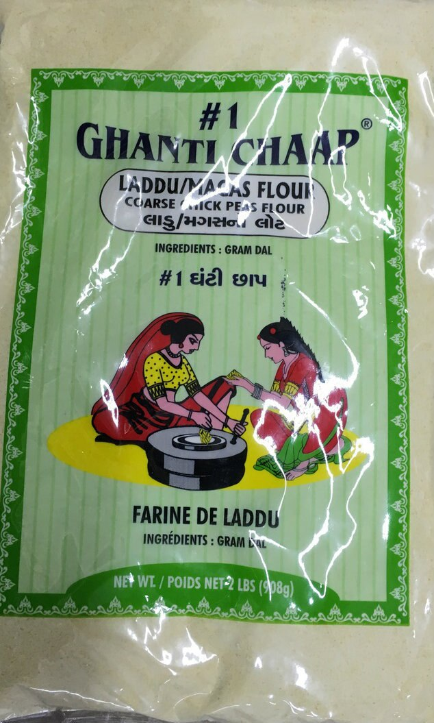 Rava Cream Of Wheat  - Nirva (2 lbs)