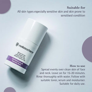 DermaCalm Essential Mask