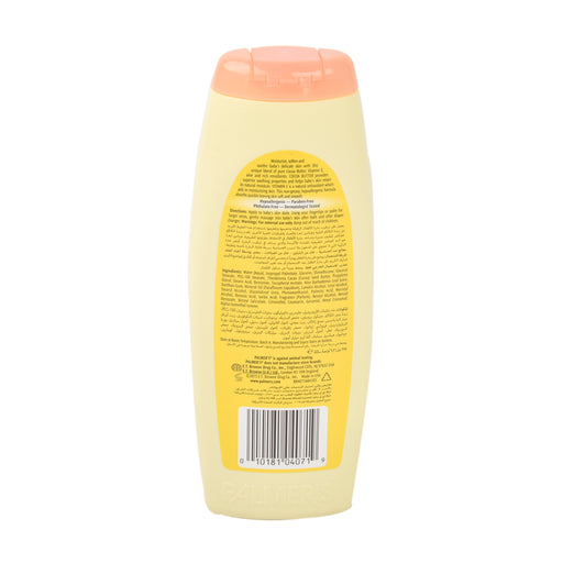 Palmers Baby Butter Daily Lotion V-E 250 Ml