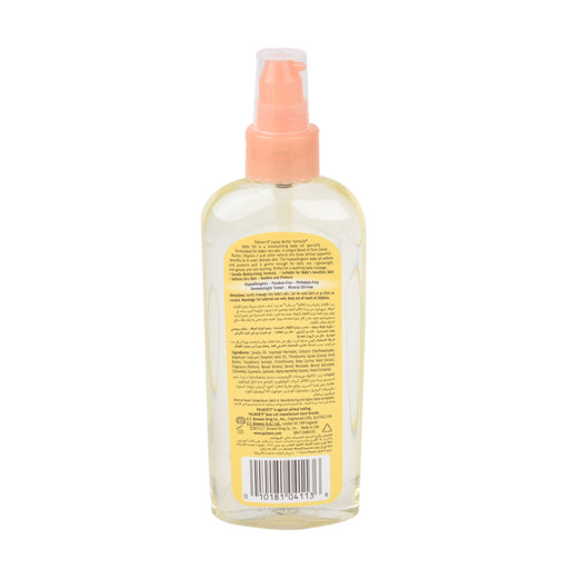 Palmers Moisturizing Baby Oil 150 Ml