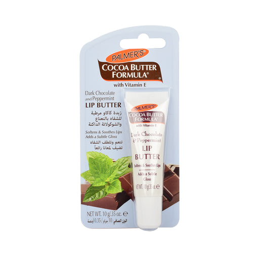 Palmers Lip Butter Chocolate &Pepper 10 Gm