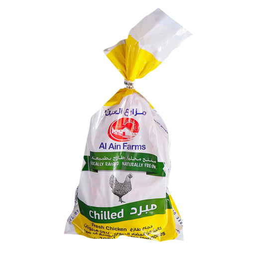 Al Ain Fresh Whole Chicken 1000gm