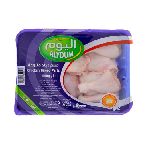 Alyoum Fresh Chicken Mix Parts 1000gm