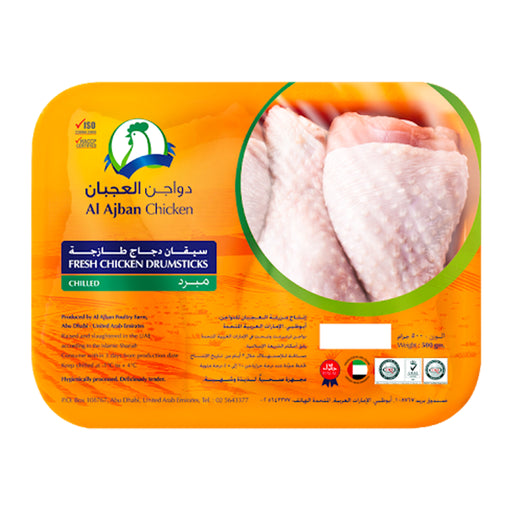 Al Ajban Fresh Chicken Drumstick 500gm