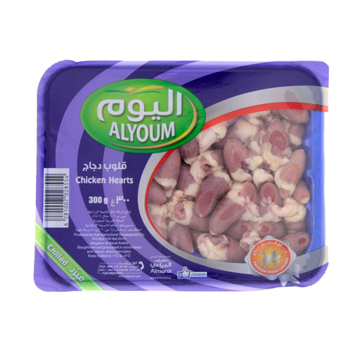 Alyoum Fresh Chicken Hearts 300gm