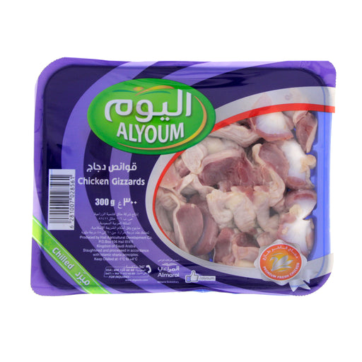 Alyoum Fresh Chicken Gizzards 300gm