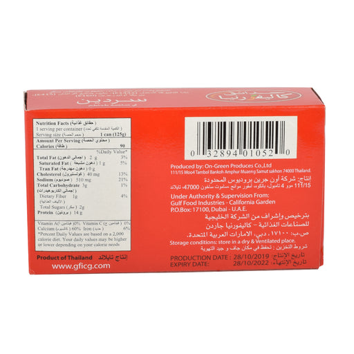California Garden Sardines In Tomato Sauce 125gm