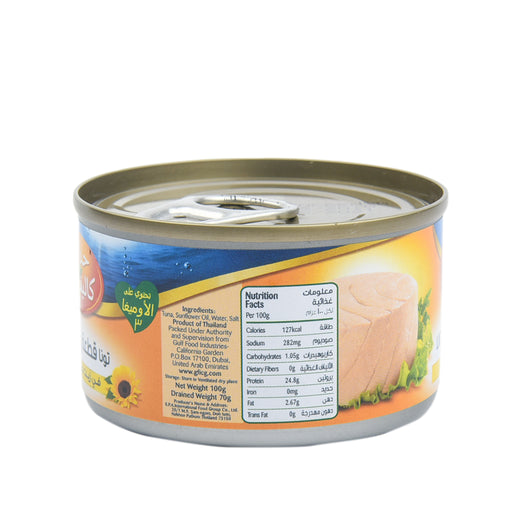 California Garden Light Meat Tuna in Sunflower Oil 100gm