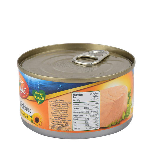 California Garden Light Meat Tuna in Sunflower Oil 185gm