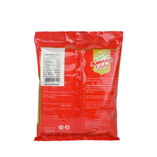 Bayara Coconut Powder 400gm