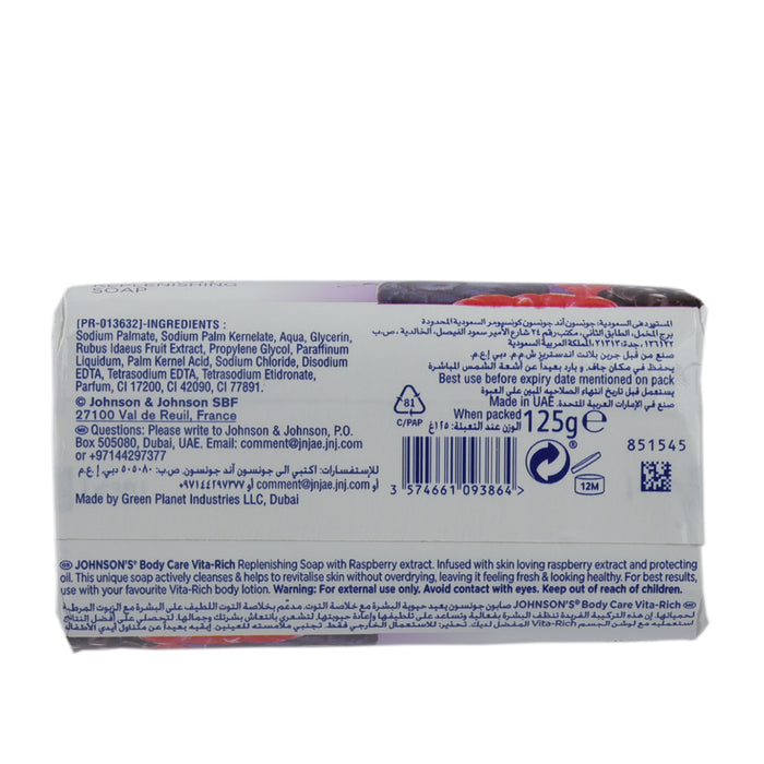 Johnson'S Soap  Vita Riplenishing Raspberry 125Gm