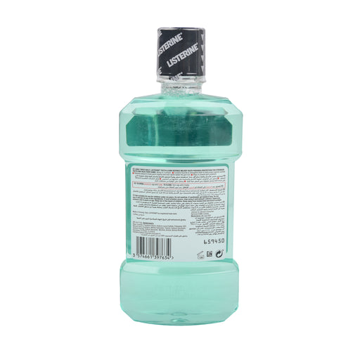 Listerin Mouth Wash Teeth&Gum Defence 500Ml