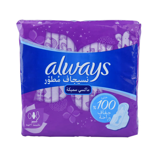 Always Feminine Napkins Super Plus With Wings 30'S