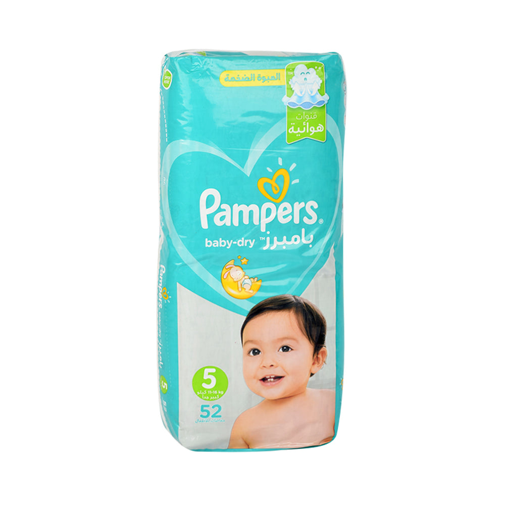 Pampers Diapers #5 Activ Junor 52'S