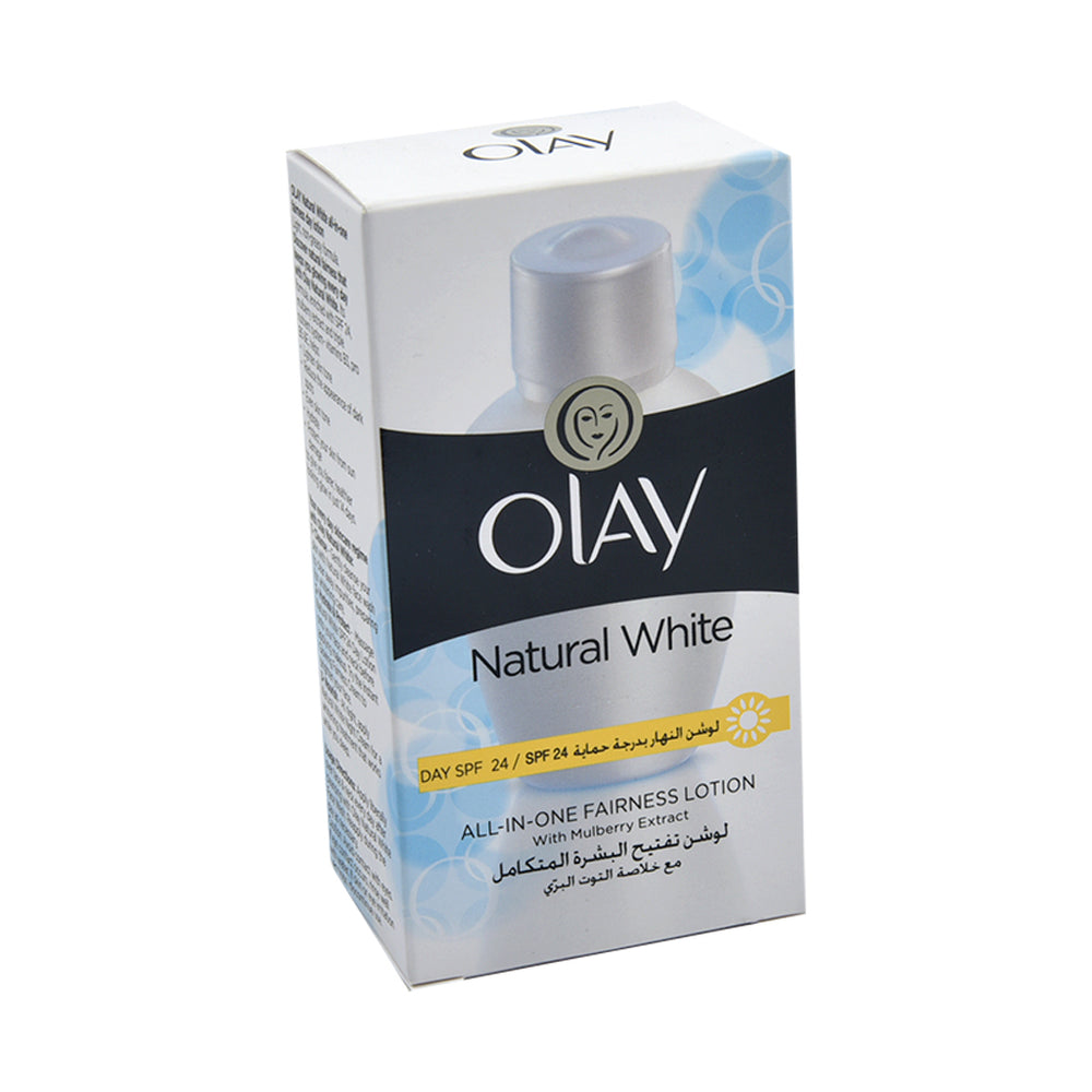 Olay Ntural White Fairness Lotion With Multi Extract 75Ml