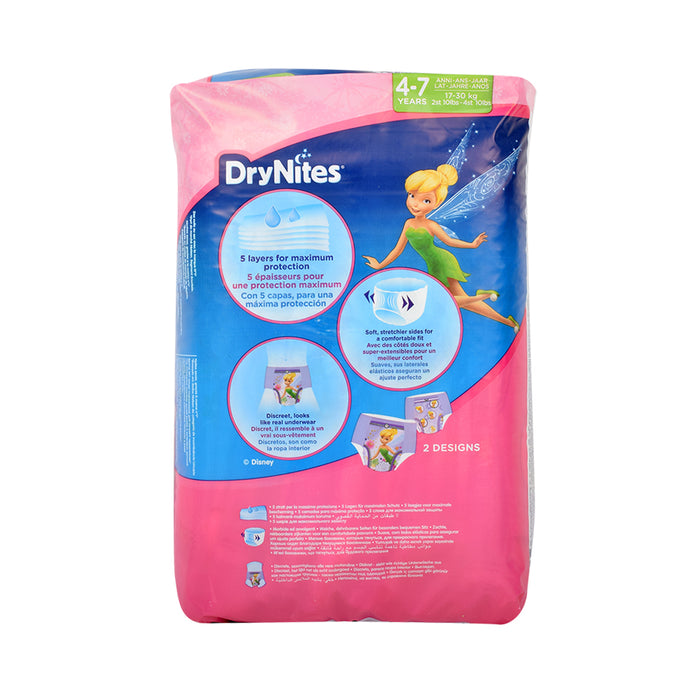 Drynites Diapers Pants 17-30Kg Girl 16'S