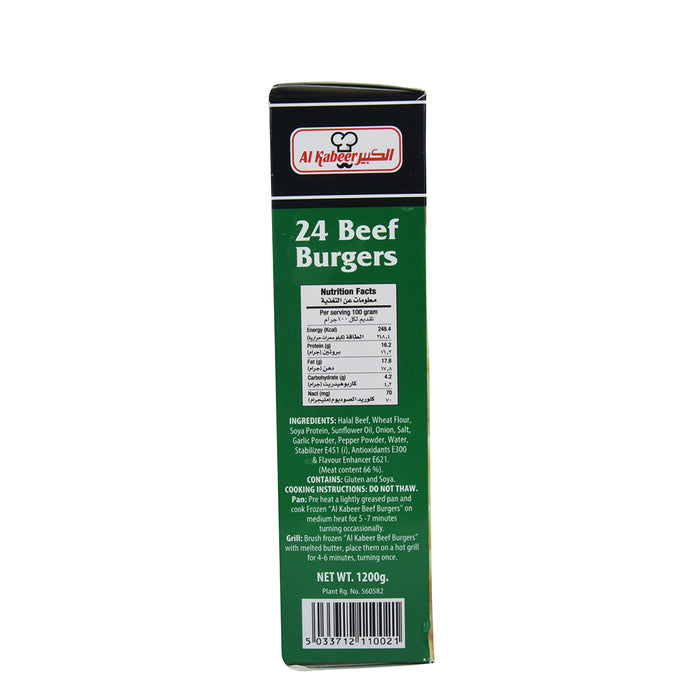 Al Kabeer Beef Burgers Hot & Spicy 1200gm