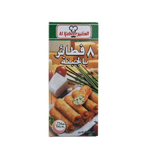 Al Kabeer Cheese Spring Rolls 240gm