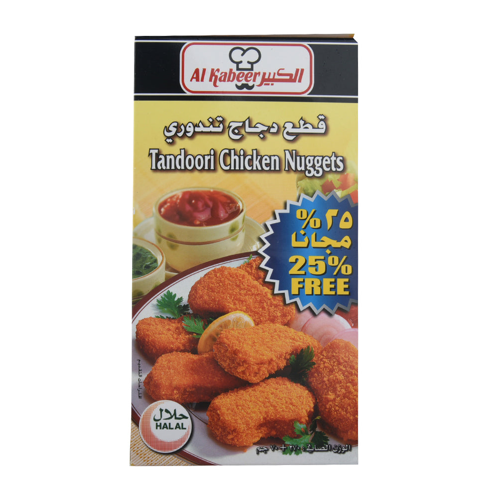 Al Kabeer Tandoori Chicken Nuggets 270gm