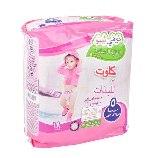 Novelino Diapers Sensitive Pants Girl #5 Junior18