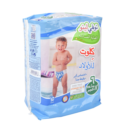 Novelino Diapers Sensitive Pants Boy #6 L Xxl 15S