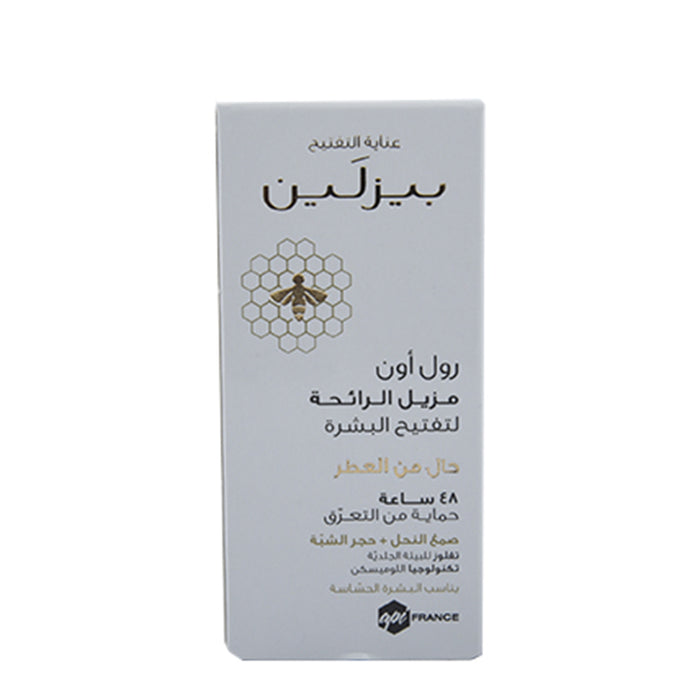 Beesline Whiten Roll-On Fragrance Free 50Ml