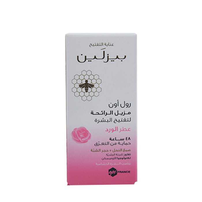 Beesline Whiten Roll-On Deodorant Rose 50Ml